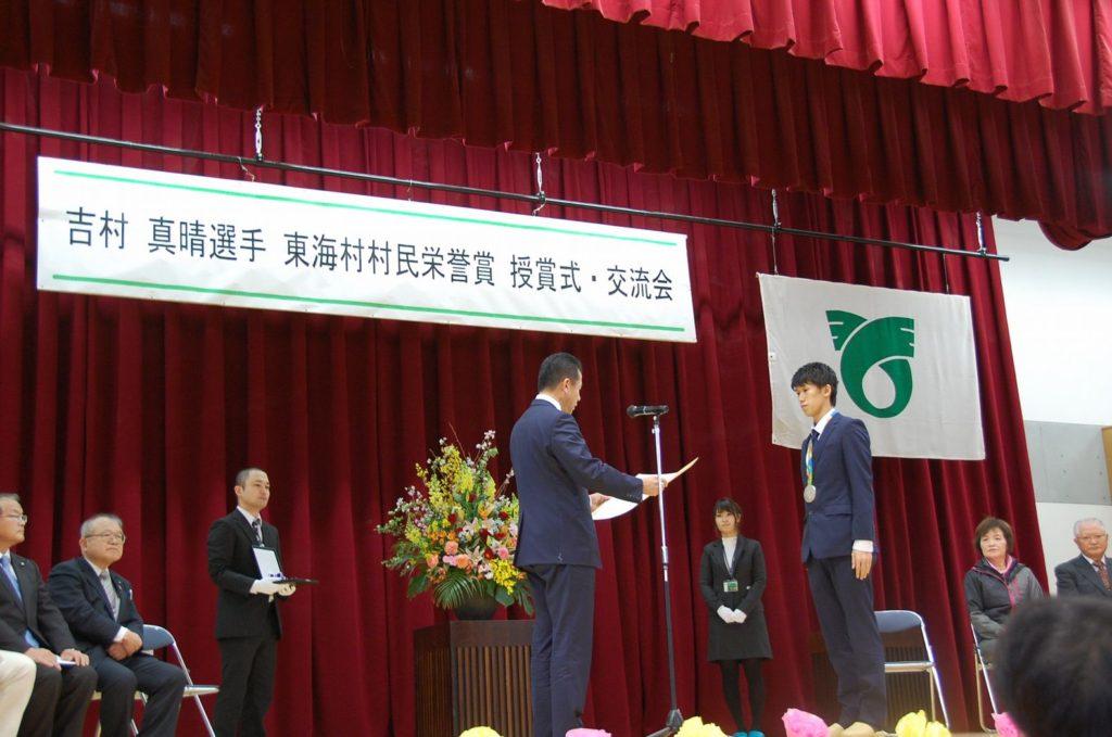 授賞式・交流会 (2)