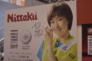販売ブースには有名プレイヤーが!もちろん日本人選手も!!